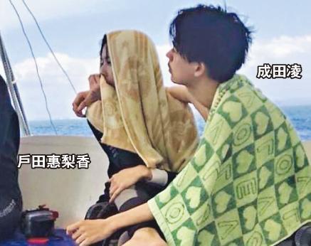 戸田恵梨香と成田凌のセブ島旅行