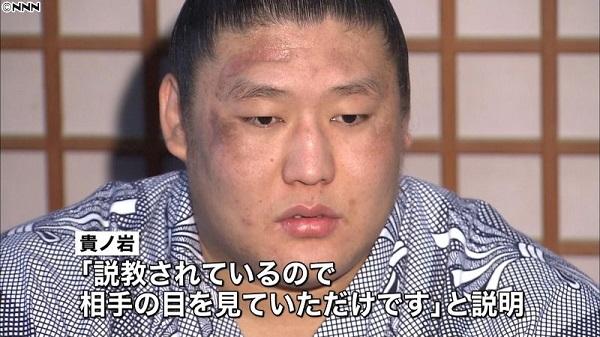 貴ノ岩義司の画像 p1_8