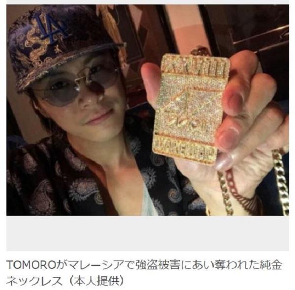 TOMOROの画像 p1_30