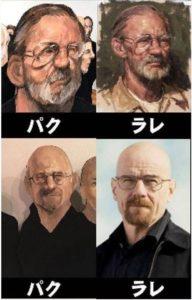 人物の模写