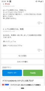 熊澤英一郎-