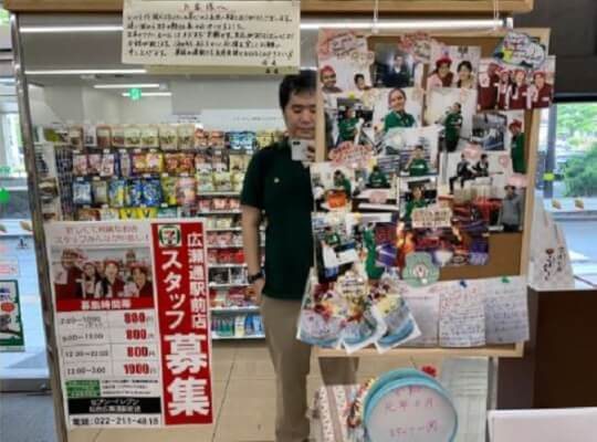 仙台広瀬通駅前店3