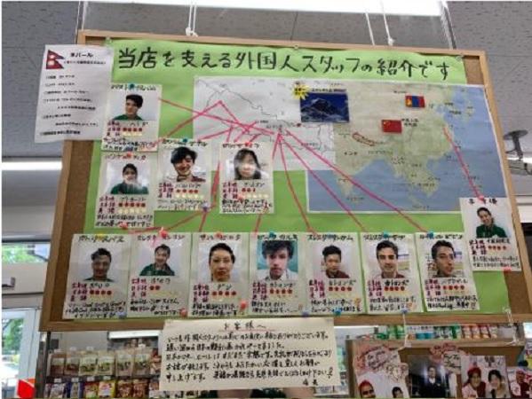 仙台広瀬通駅前店