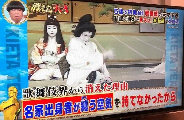 歌舞伎子役時代
