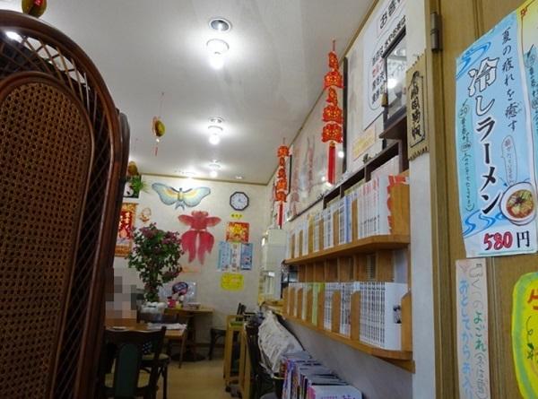 りんごちゃん-中華料理店2