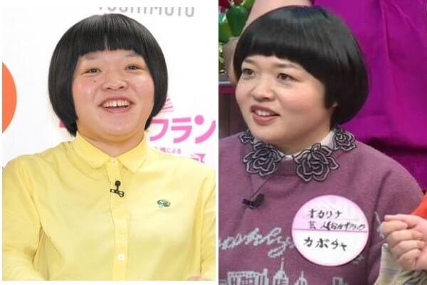 森 三 中 黒沢 矯正