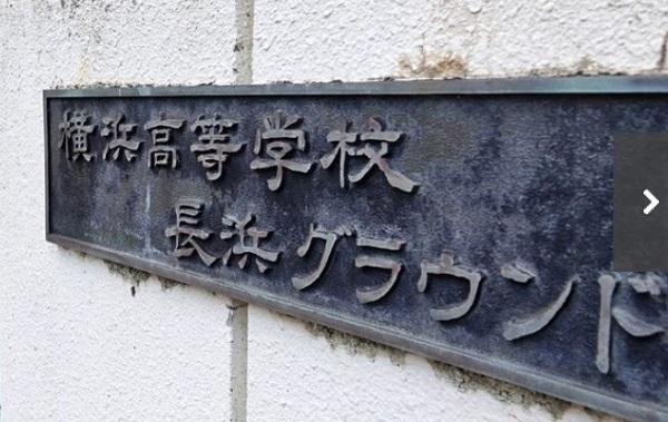 平田徹の画像 p1_28