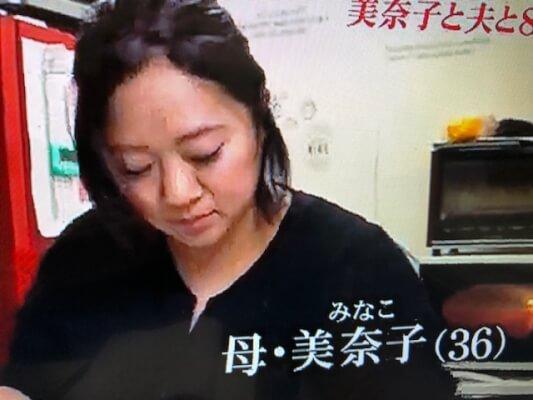 ザ ノン フィクション 美奈子