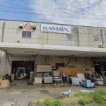 サンビックス工場