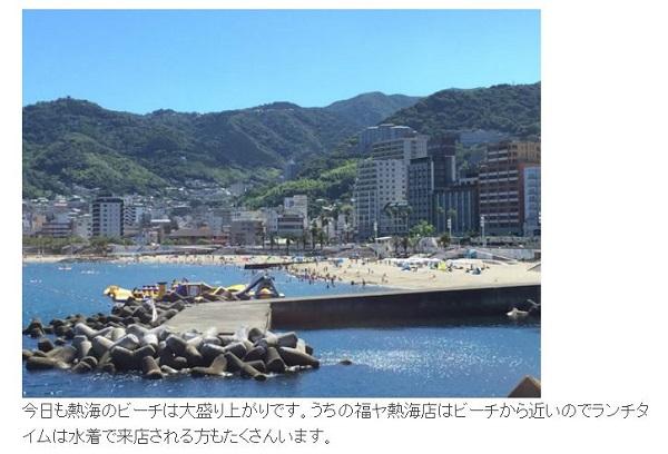 貞方社長ブログ2