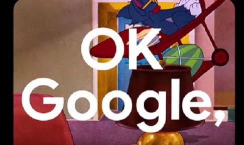 googlejapan