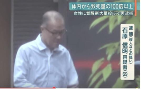 nobuakiishihara