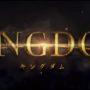 映画「キングダム」実写化5巻までのあらすじはこちら!どこまで読んでおけばいい?