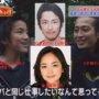 大沢樹生と息子の父親の伏石泰宏と「ケイゾク」で共演 関係も継続?!